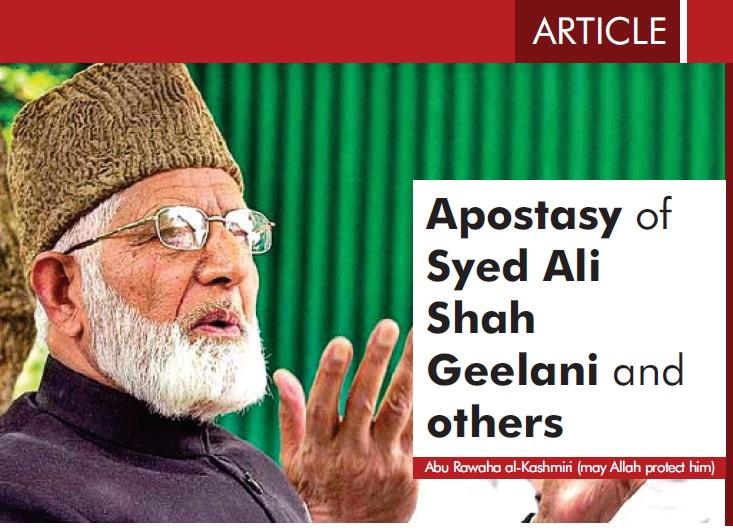 In Online Magazine, ISIS Kashmir Declares Pro-Pakistan Secessionist Leader Syed Ali Shah Geelani To Be An Apostate