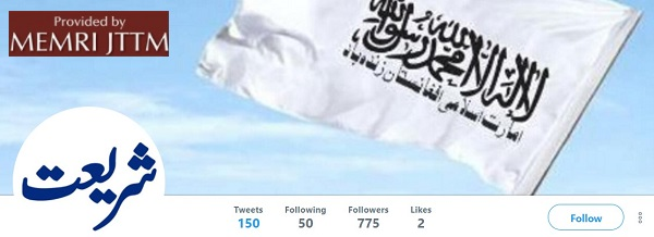 List Of Active Twitter Accounts Associated With The Afghan Taliban
