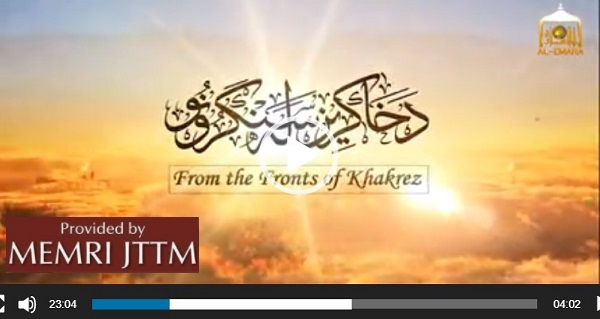 Islamic Emirate Of Afghanistan Releases Video Of Its Activities In Kandahar Province