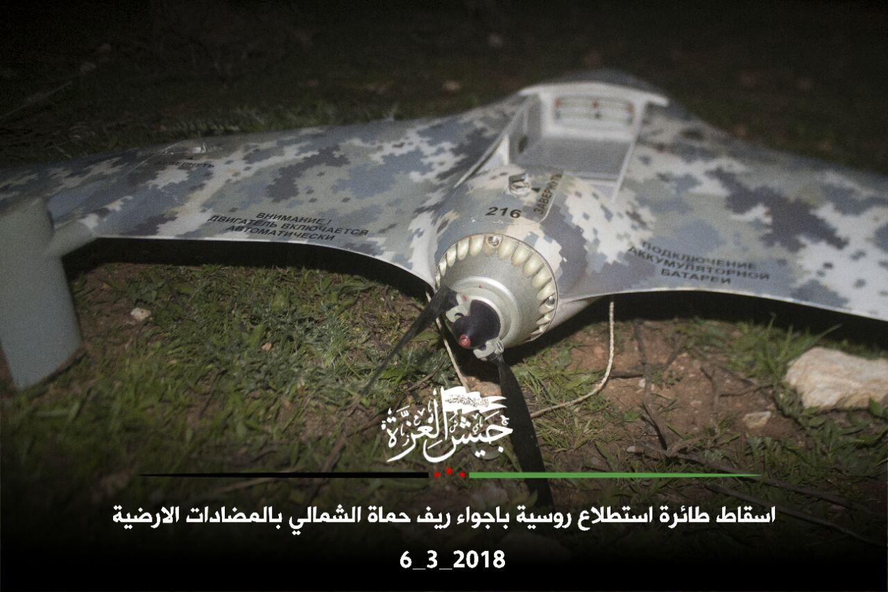 Syrian Rebel Faction: We Brought Down a Russian Drone In Northern Hama