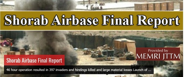 Afghan Taliban Claim Nine Suicide Bombers Killed 137 American Troops, 260 Afghan Security Personnel In 46-Hour Attack On Shorab Airbase