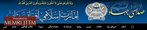 Afghan Taliban Condemn New Zealand Mosque Attack, Say: 'We Ask The Government Of New Zealand... To Find Root Of Cause Of Such Terrorism'