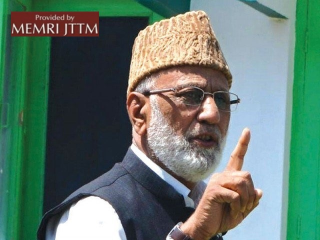 New Chief Of Tehreek-e-Hurriyat Mohammad Ashraf Sehrai: 'Those Raising ISIS Flags Are Strengthening The Roots Of [India's] Occupation In Kashmir'