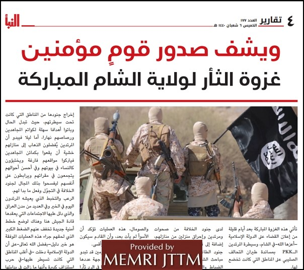 Articles In ISIS Weekly Celebrate Campaign To Avenge Defeat In Syria