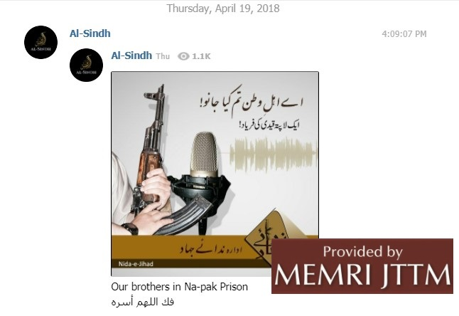 Telegram Channel Posts Audio Recording Of Urdu Poem On Behalf Of Jihadis In Pakistani Prisons