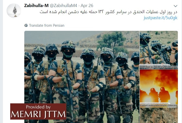 On Twitter, Taliban Spokesman Posts Images Of Taliban Fighters Preparing To Take Part In Al-Khandaq Jihadi Operations