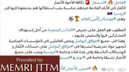 Pro-ISIS Telegram Users Advocate Using Social Media to Encourage Lone Wolf Attacks On The World Cup