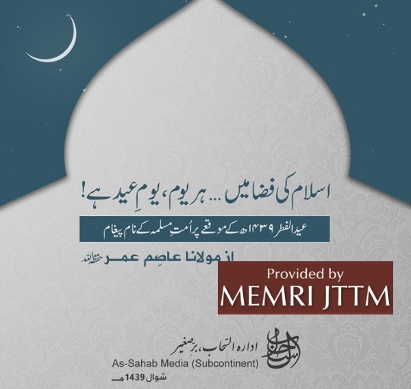 In Eid Message, Al-Qaeda In The Indian Subcontinent (AQIS) Emir Asim Umar Attacks Moderate Islam