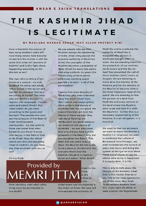 Jaish-e-Muhammad Emir Masood Azhar Writes: 'Kashmir Jihad Is Legitimate [In Islam]'