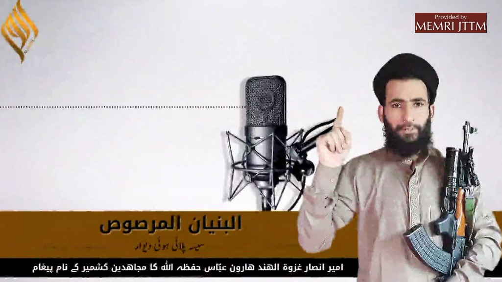 In Audio Recording, Ansar Ghazwatul Hind (AGH) Emir Discusses Recent Fighting Between Lashkar-e-Taiba (LeT) And ISIS In Kashmir, Proposes Three-Point Agreement Framework