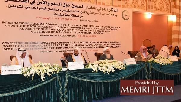 Afghan Taliban Issue Statement On Islamic Scholars' Conference In Saudi Arabia
