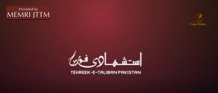 On Telegram, Tehreek-e-Taliban Pakistan (TTP) Claims Killing Of Pakistani Politician From Secular Party
