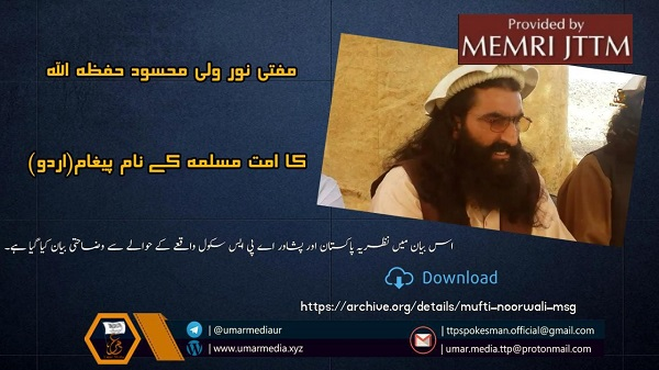In Video, Tehreek-e-Taliban Pakistan (TTP) Emir Says: 'This War Will Continue... We Call It The Sacred Jihad'