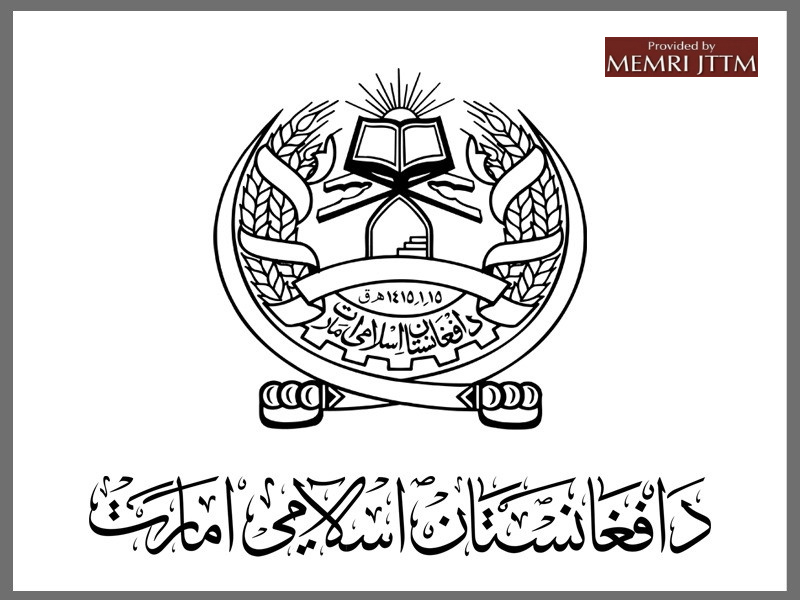 Taliban Spokesman Rejects UN Mission Report That Accused Islamic Emirate And ISIS Of Deliberately Targeting Civilians In Afghanistan