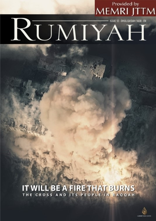 In Issue 12 Of 'Rumiyah,' ISIS Vows To Strike Western Countries