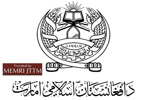 Afghan Taliban Accuse U.S. And Afghan Forces Of Attacking Educational Institutions