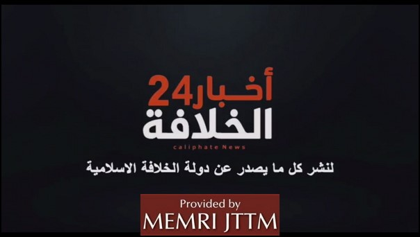 Pro-ISIS Media Group Recruits Translators For Its English, Spanish, Portuguese, Urdu, And German Channels