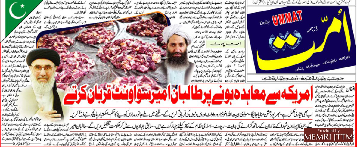 Urdu Daily: If U.S.-Taliban Talks Result In Agreement, Afghan Taliban Leader Mullah Haibatullah Akhundzada May Sacrifice 100 Camels On Eid Al-Adha