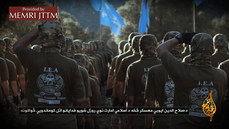 Afghan Taliban Post Images To Website Of Taliban Fighters Training At The Salahuddin Ayyubi Training Camp In Afghanistan