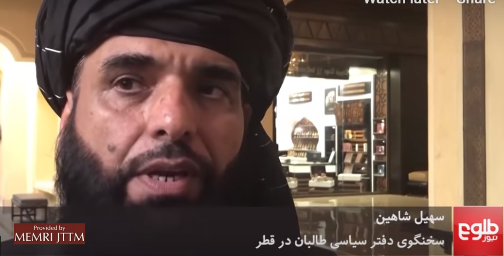 Taliban Spokesman Suhail Shaheen: U.S. And Taliban Have Agreed To Time Frame For Withdrawal Of U.S. Troops, Discussions Underway On Implementation