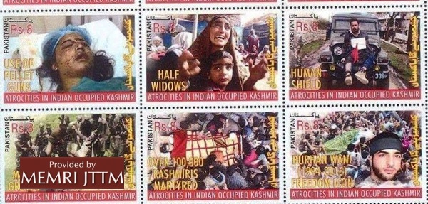Pakistani Government Issues Postage Stamps Showing Kashmiri Jihadis And Indian 'Atrocities' In Kashmir