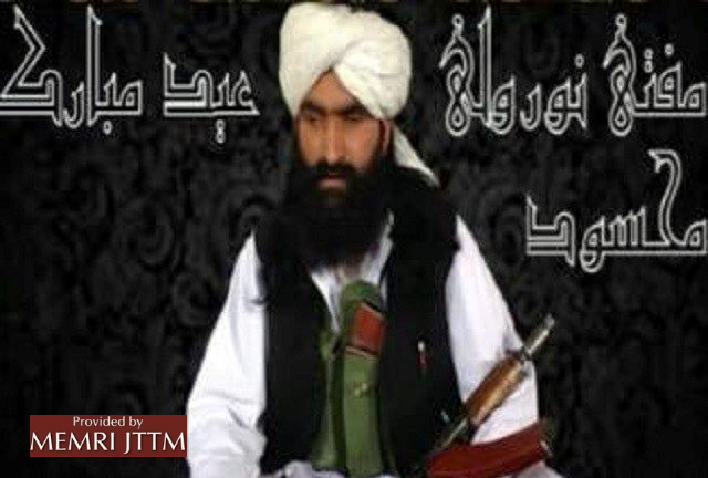 Profile Of U.S.-Designated Tehreek-e-Taliban Pakistan (TTP) Commander Mufti Noor Wali Mehsud: '[For Him], The Real Jihad Is Against U.S. Forces In Occupied Afghanistan'