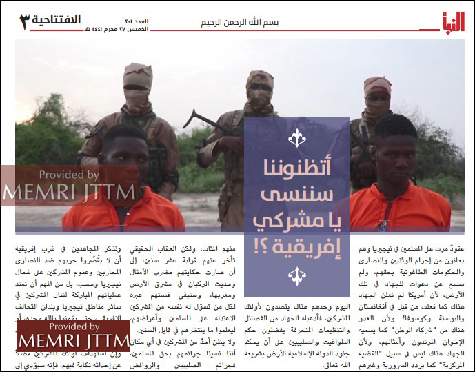 ISIS Weekly Magazine Hails 'Revenge' Against Nigerian Army, Urges Further Attacks Against Christians And African Armies Throughout Region