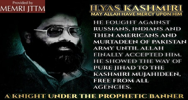 On Its Telegram Channel, Ansar Ghazwatul Hind Pays Tribute To Ilyas Kashmiri: '[General] Musharraf Praised The Great Demonstration Of Courage By Ilyas Kashmiri And Gave Him A Cash Reward Of... [100,000] Rupees'