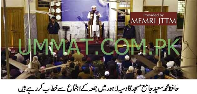 After Release From Detention, Lashkar-e-Taiba Founder Hafiz Muhammad Saeed Addresses Friday Worshippers, Vows: 'Kashmir Will Soon Become Free'