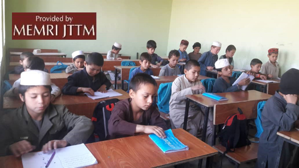 Afghan Taliban's Education Department Officials Carry Out Survey Of Schools In Balkh Province