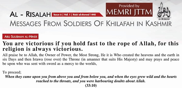 In Issue Six Of Al-Risala, ISIS In Kashmir Urges Jihadis: 'Be The Lions Of Tawheed'