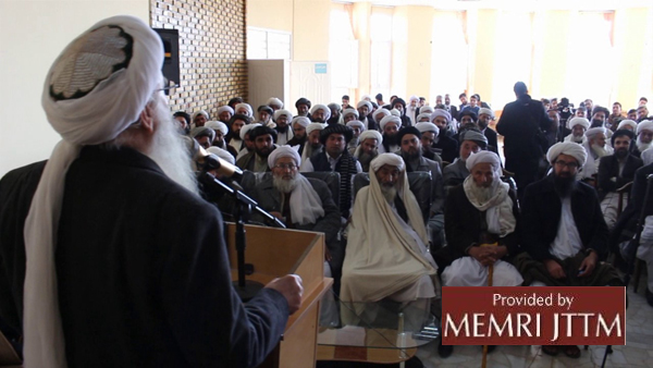 At Conference In Herat, Afghan Islamic Clerics' Organization Demands Representation In Proposed Intra-Afghan Talks With The Taliban, Calls For Ceasefire