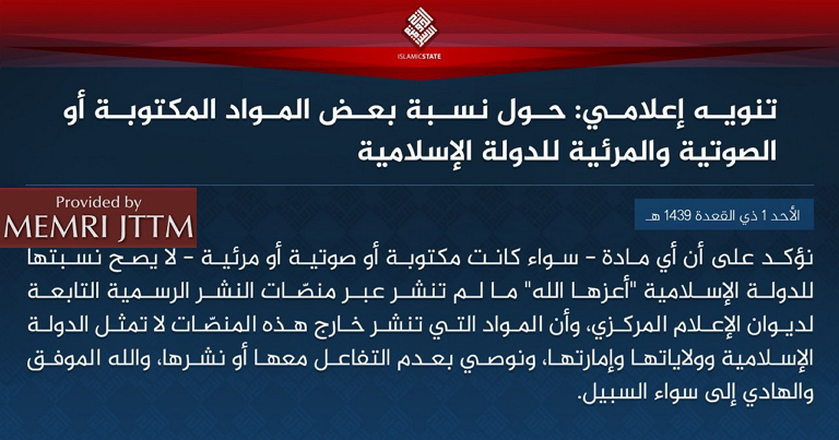 Islamic State Issues Clarification About Attribution Of Materials