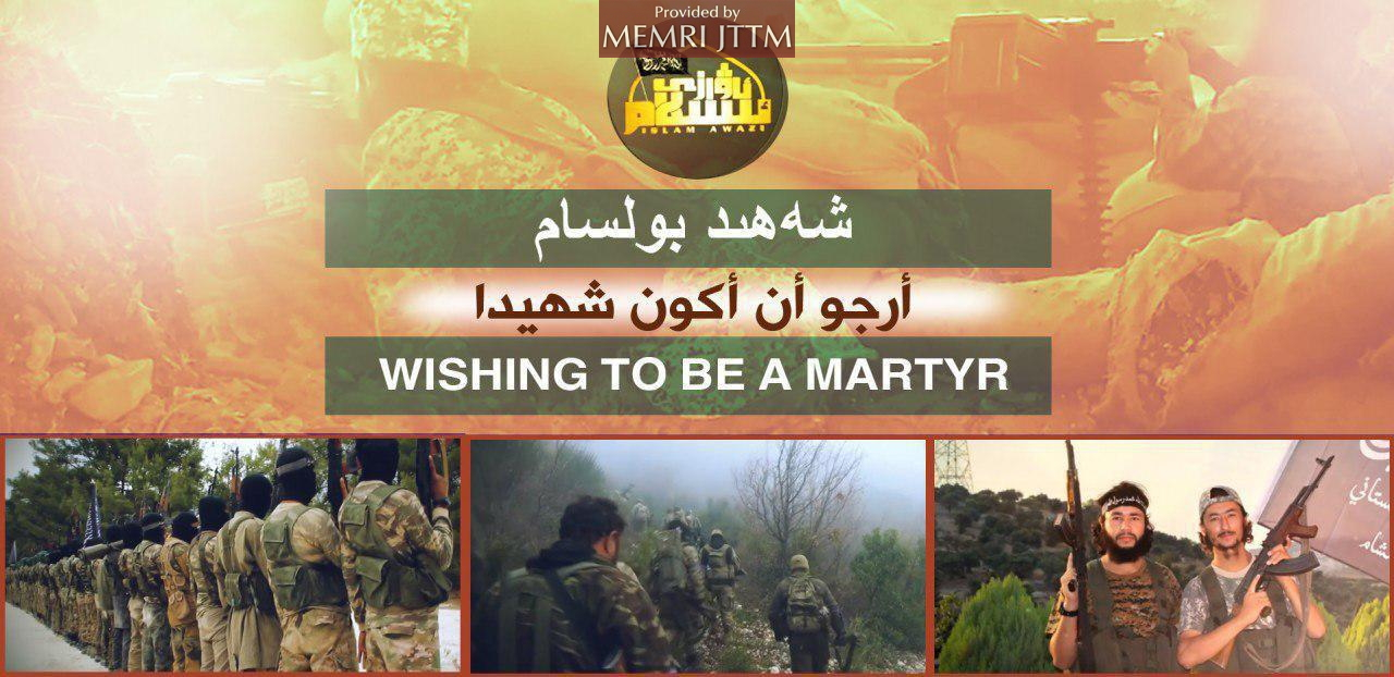 Turkestan Islamic Party (TIP) Releases New Nashid Glorifying Martyrdom