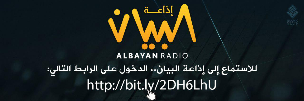 ISIS-Affiliated Nasher News On Telegram Announces New ‎Domain For ISIS Internet ‎Radio Al-Bayan, Hosted In ‎Bulgaria