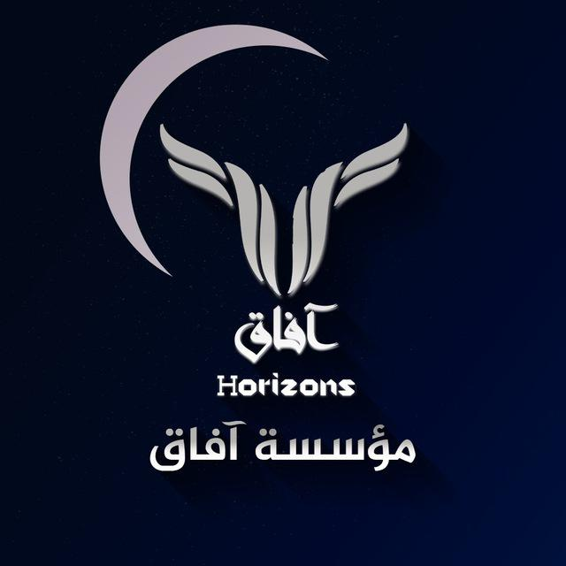 Pro-ISIS Tech Group Publishes Guide To 'Rocket.Chat' ‎Team Collaboration Platform