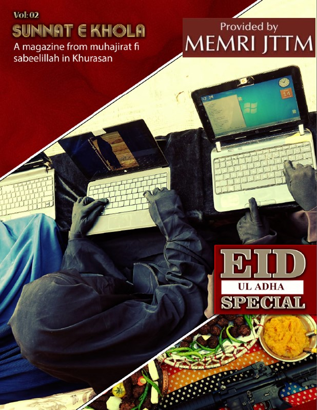 Tehreek-e-Taliban Pakistan (TTP) Releases Issue Two Of English-Language Magazine Promoting Jihad To Women