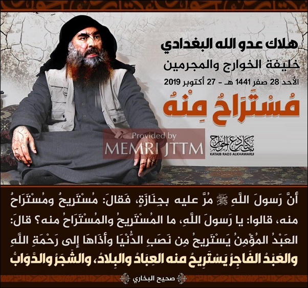 Celebrating Death of ISIS Leader Al-Baghdadi, HTS Supporters Mock His Successor, Condemn ISIS For Sabotaging Jihad From Within