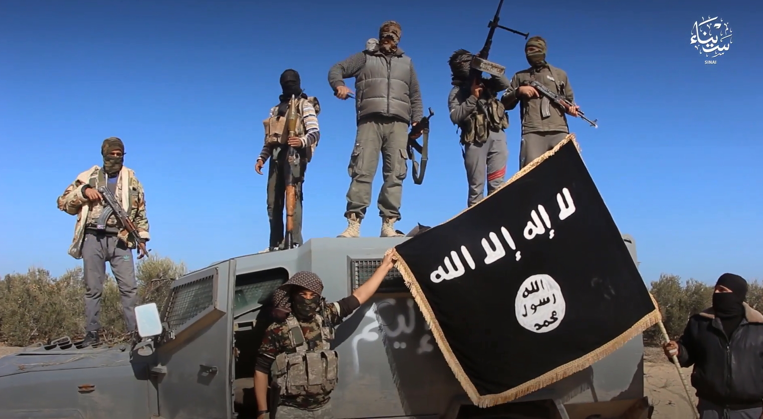 ISIS-Sinai Nasheeds And Poetry Shed Light On The Organization's Priorities