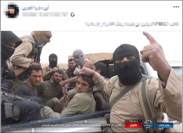 Jihadi Social Media – Account Review (JSM-AR): Facebook Account Shares 'Exclusive' Video From Syria Of Celebrating ISIS Fighters