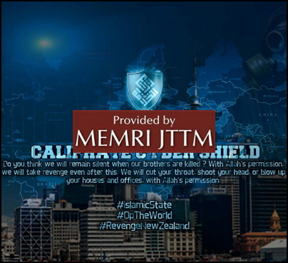Pro-ISIS Hackers Continue To Deface Websites To Avenge New Zealand Attacks