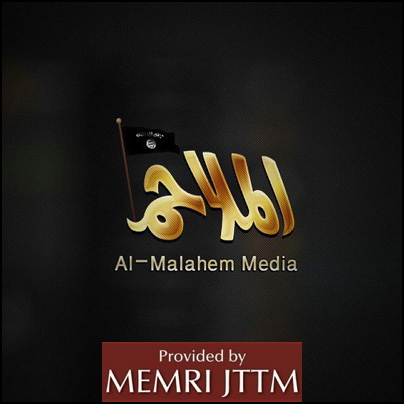 Al-Qaeda In The Arabian Peninsula (AQAP) Claims Bombing Of UAE-Backed Security ‎Belt Forces HQ