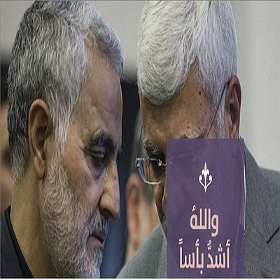 Editorial In ISIS Weekly: The Death of Qassem Soleimani Is God's Punishment To The Shi'ites For Spilling Muslim Blood