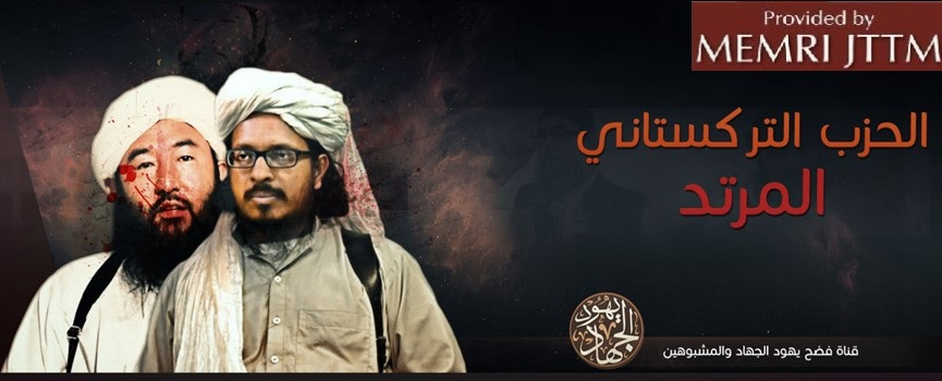 islam terrorism jihad and media essay