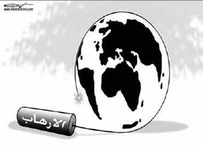 Anti-Terrorism Cartoons in the Arab Press