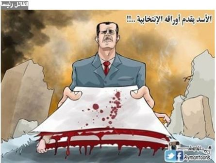 The Upcoming Syrian Elections As Depicted In Cartoons In Anti-Assad Press