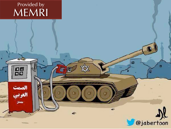 Cartoonists In Arab And Muslim World Offer Their Views On The Israel-Hamas Conflict In The Gaza Strip – Criticizing Arab Silence