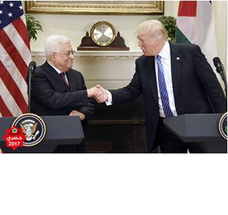 Palestinian Daily 'Al-Ayyam' Reports On 'Abbas's White House Visit