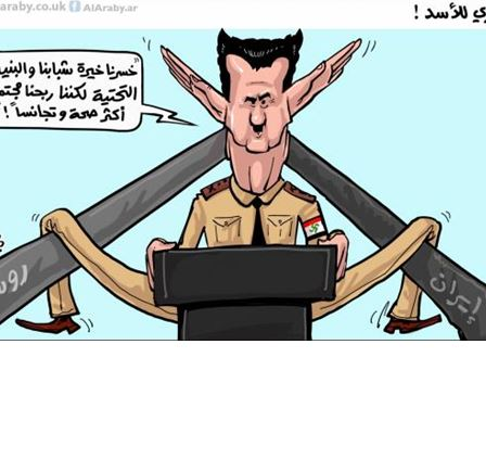 Syrian Residing In U.S.: Assad's Speech About A Homogeneous Society In Syria Represents A New Kind Of Hitlerism