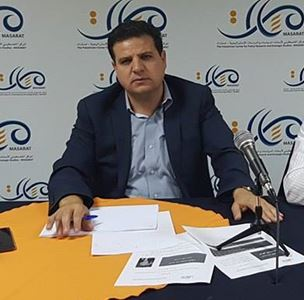 Ayman 'Odeh, Head Of Arab Bloc In Israeli Knesset: Our Palestinian Identity Takes Precedence Over Our Israeli Citizenship; We Have A National Interest In Ending The Occupation, Seeing The Refugees' Return